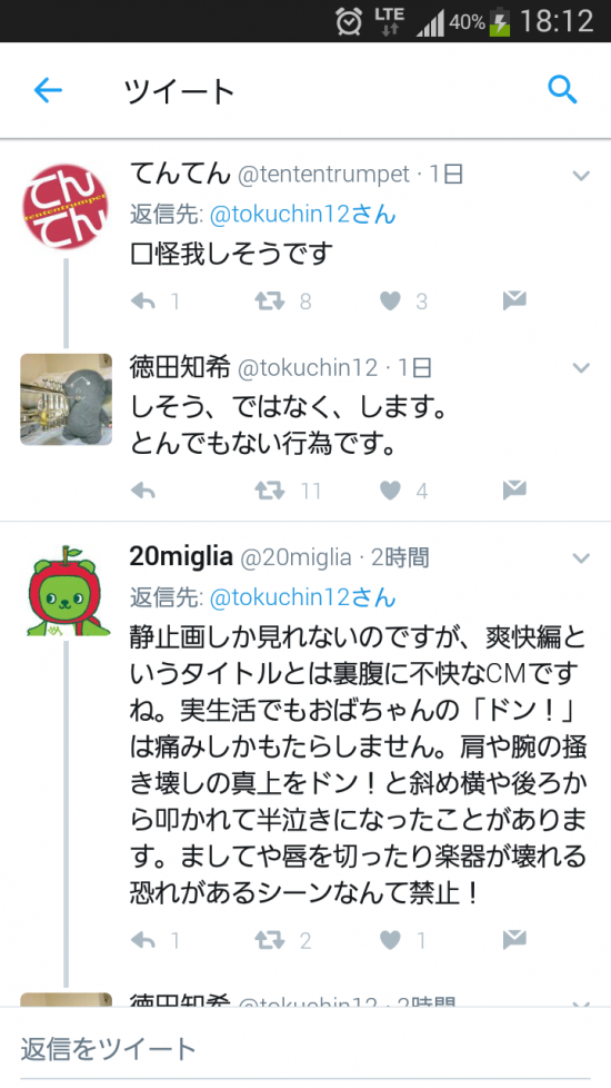 uNLnQ02