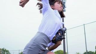 【悲報】稲村亜美さんの始球式 どんどんエッチになる →動画像