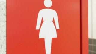 女性向けの『立ちション』便器が話題に →画像