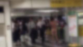 新宿駅の改札に裸のおっちゃんが現れた結果 →GIfと動画像