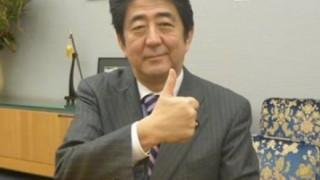 「朝日新聞は言論テロ」安倍首相が知人FB投稿に『いいね!』した結果 ⇒