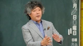 茂木健一郎「合法化の流れもあるのに『大麻所持』を重大犯罪のように報じるな」…田中聖容疑者現行犯逮捕