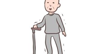 【年金】71歳から支給を提言へwwwwwwwwwwww