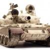 オークションサイトで戦車を買った結果 →