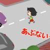 【悲報】東京ま~んさん危険すぎる道路横断 危機一髪タクシー神回避映像 ※GIFと動画※