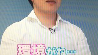 【胸糞注意】税金3000万を着服 反省なしの滋賀県の職員がコチラ → 逮捕前インタビュー動画とキャプ画像