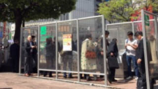 渋谷駅から喫煙所を撤去した結果 →