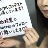 日本一の『大学サークル美女』が決定 →画像