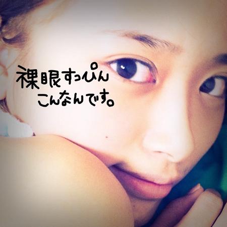 chihiro-suppin