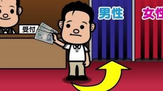 前川さんが通ってた『出会い系バー』ってどんなとこ?⇒画像 これは擁護できねーわ(´・ω・`)……
