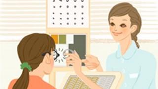 眼科のお姉さん とんでもない視力の測り方をする →画像