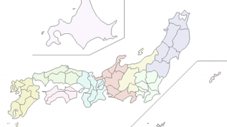 外国人が日本地図に地名を書き込んでみた結果wwwww