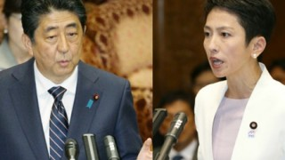蓮舫ブーメラン「立場を使い分け、二枚舌だ!」安倍首相を批判