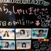 3分間800円で女優・アイドルと喋れる飲食店が話題 →お店の様子