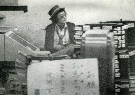 umekawa141214
