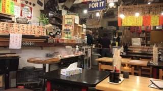 日本一安い酒場みつけたwwwwwwww