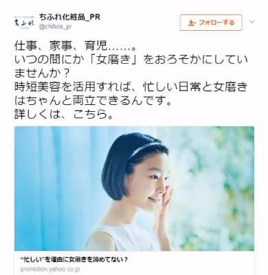 yx_chi_03