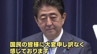 蓮舫さん安倍首相の反省会見を『鬼の形相』で批判