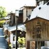 【和風】世界初『座敷スターバックス』がいい感じ<画像>京都二寧坂にオープン