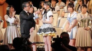 須藤凜々花『結婚発表』の裏側をマスコミ関係者が暴露…大バッシング続くAKB総選挙
