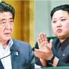 【悲報】北朝鮮「安倍の輩は最も目に余る行動を取っている。真っ先に日本列島を焦土化できる。」
