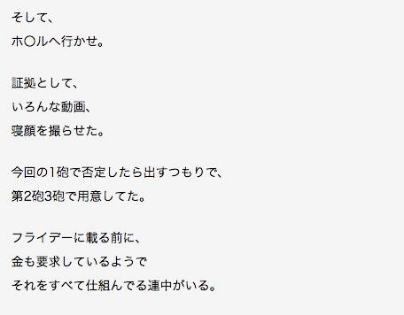 SS-2017-06-09-16.17.54