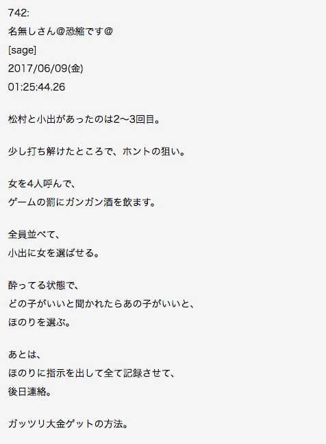 SS-2017-06-09-16.18.16