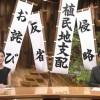 報道ステーションの『フェイクニュース』テレ朝に150万円賠償命令