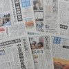 各新聞社の読者層の価値観や意識の違いが面白い『産経新聞』と『東京新聞』の読者の特徴