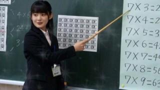 【動画像】引退するももち先生(25) ロリコンアイドル時代が可愛すぎる小学生~現在まで