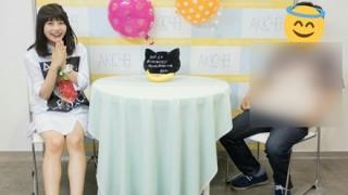 AKB48公式がオタの『愛を試す』とんでもないグッズを売り出す →画像