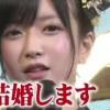 【朗報】須藤凜々花さんの謝罪が話題に<画像>NMB48寿卒業