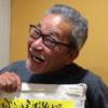 【藤井四段をシメてやれ!】大竹まこと 「笑ってほしくて言ってるだけ」←笑った人いんの(´・ω・`)