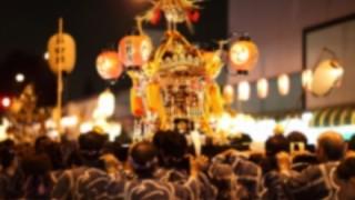 【閲覧微注意】神輿を担ぎ過ぎた漢たちの末路 ⇒画像