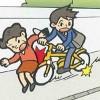 【注意喚起】ツイッター民「自転車でおばちゃん轢いた結果」