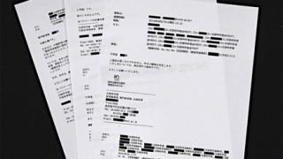???「文科省の問題メール全文 amazonで今だけ648円!」わろたwwwwwww