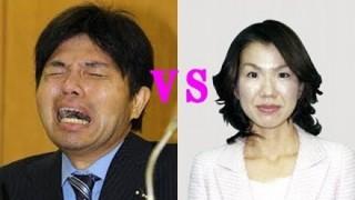 もし豊田真由子の秘書が野々村元議員だったら<動画>新しいブチギレ動画が発掘される
