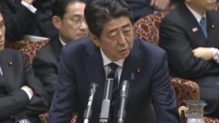朝日新聞「政府のせいで国会の審議時間が空費された!!!」森友学園問題