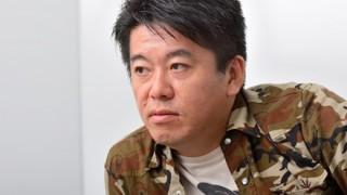 堀江貴文氏「電話してくる人とは仕事するな」珍しく2chに賛同者多数