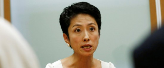 Japan's main opposition Democratic Party's lawmaker Renho speaks during an interview with Reuters in Tokyo