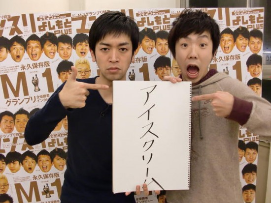 news_xlarge_katsuyamakaji2