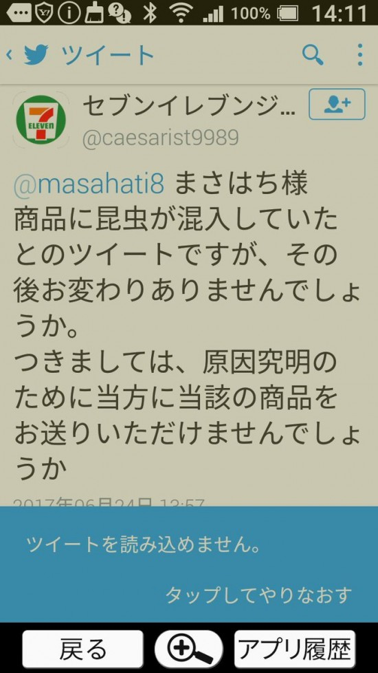 sevenmushi-3