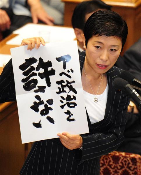 tsujimotokiyomi-1