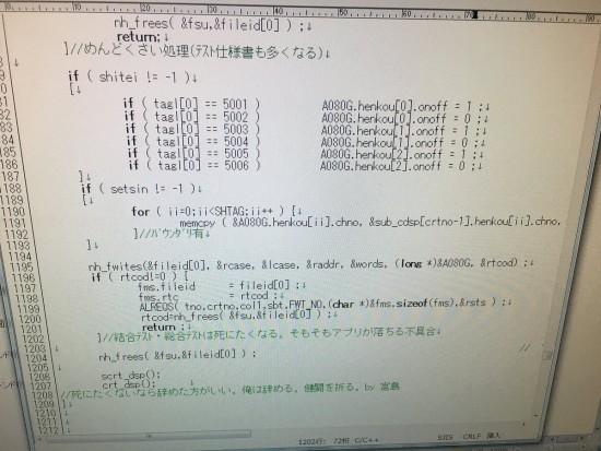 wpid-DC_B5I0UMAAYCOg.jpg