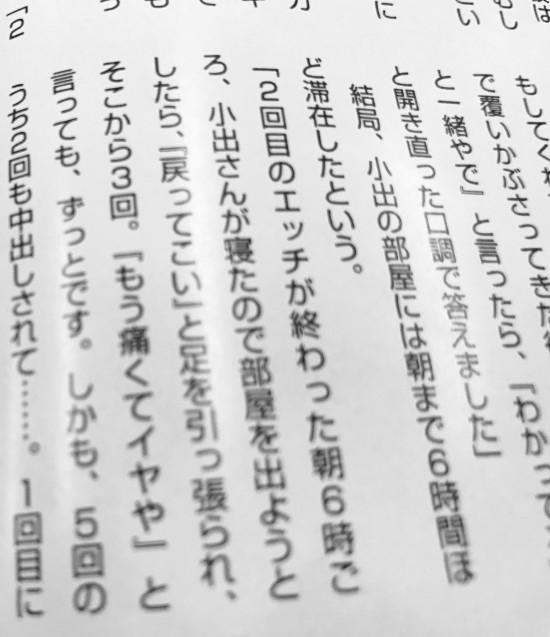 wpid-uVI1FD7.jpg