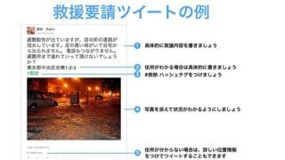 【九州豪雨】朝日新聞の「不注意」見出し 災害時にメディアが混乱まねく事態に