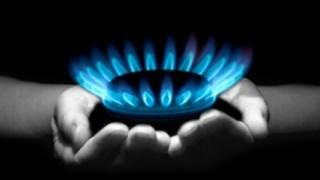 【資源大国になりたい】愛媛の地底に水素燃料が眠っていることが判明