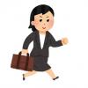 東京都庁で一番カワイイかもしれない女性職員さんがコチラ →画像