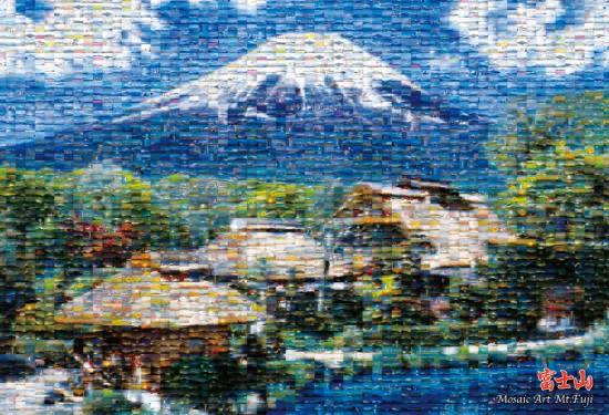 富士モザイク