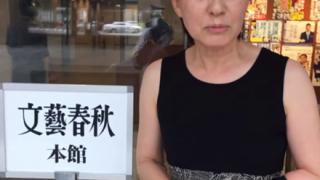 松居一代 YouTube動画の真相2ちゃん反応「文春に騙された助けて」船越英一郎が離婚調停を申し立て